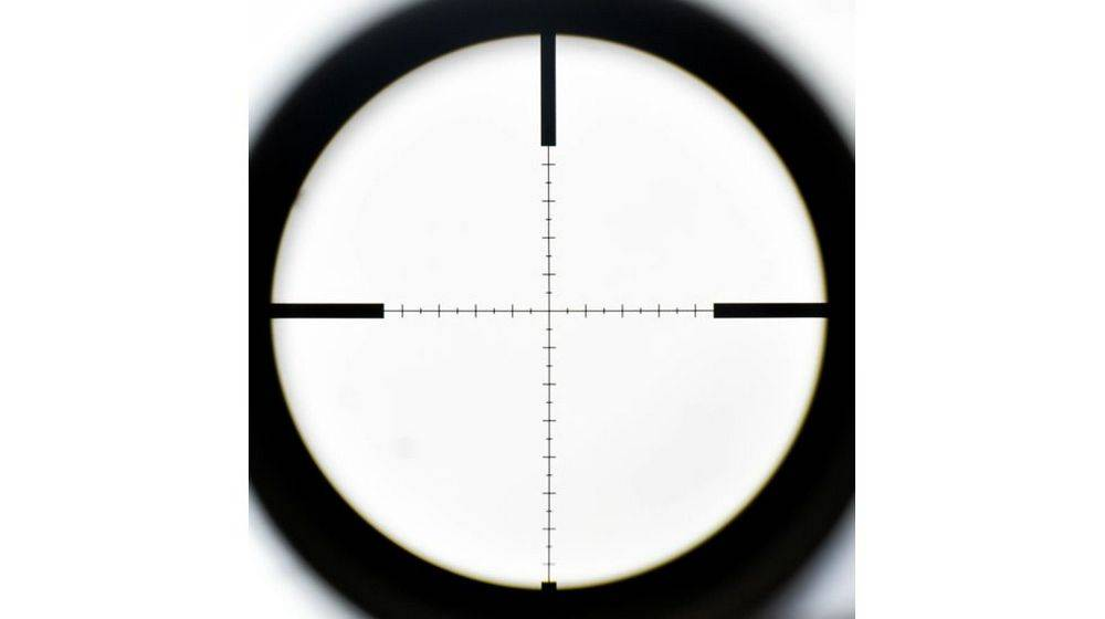 A reticle is an aiming device in your optic system