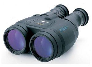 Canon 4625A002 15x50